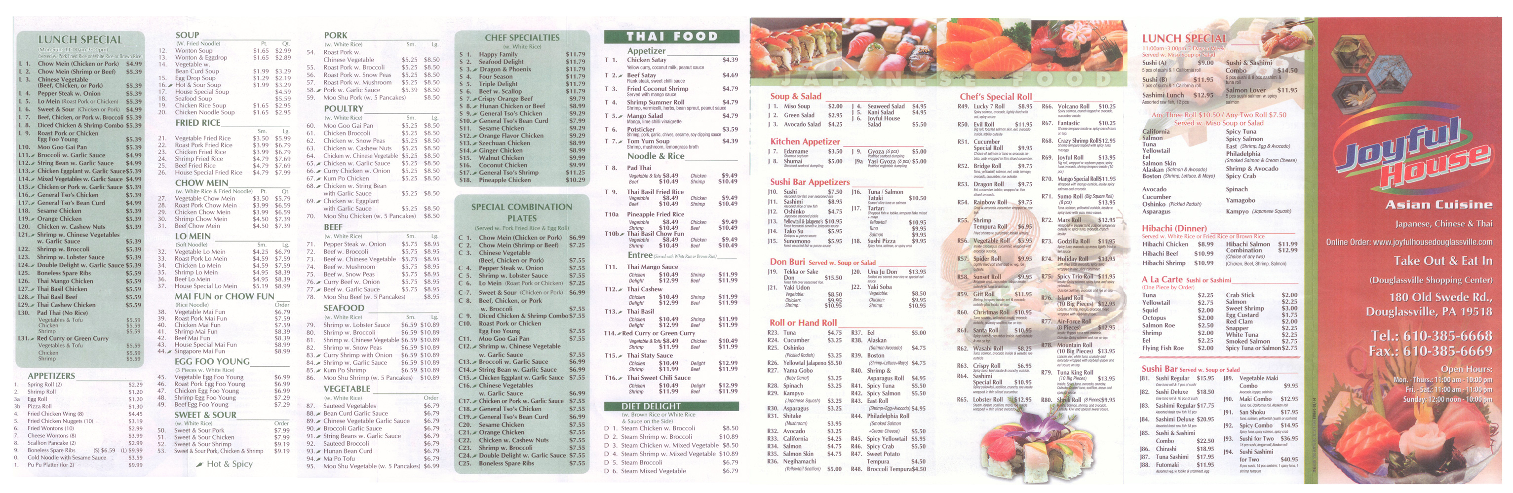 Joyful house asian restaurant menu berks mont menus for Asian cuisine menu