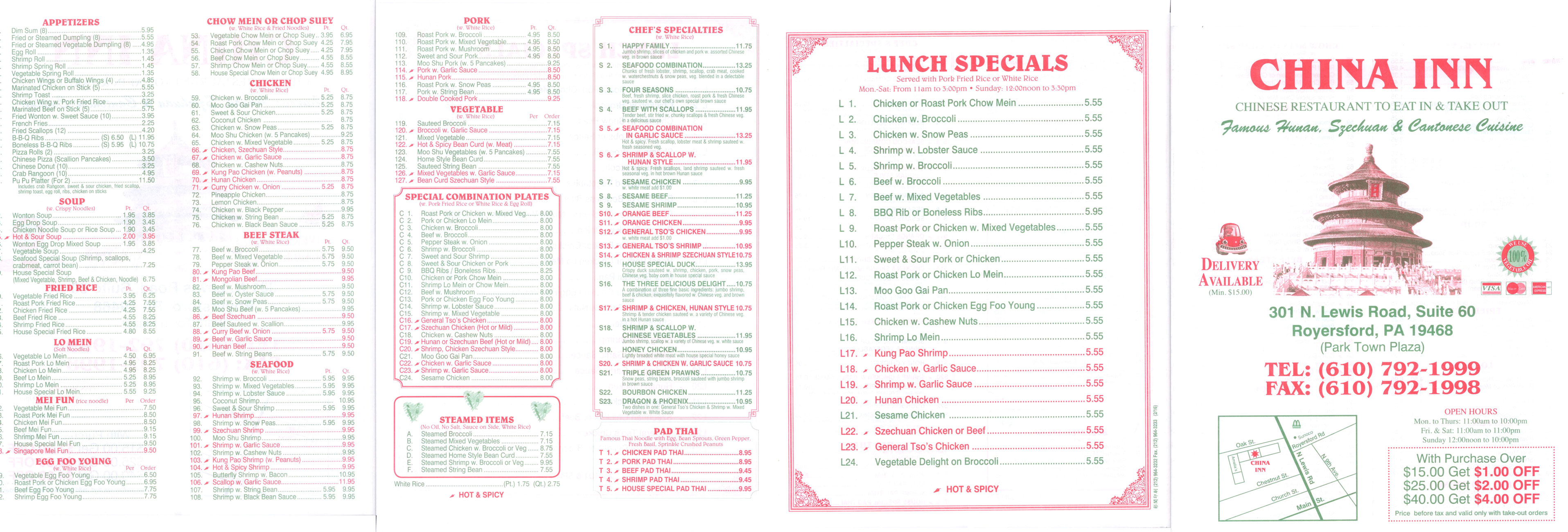 China Inn Menu