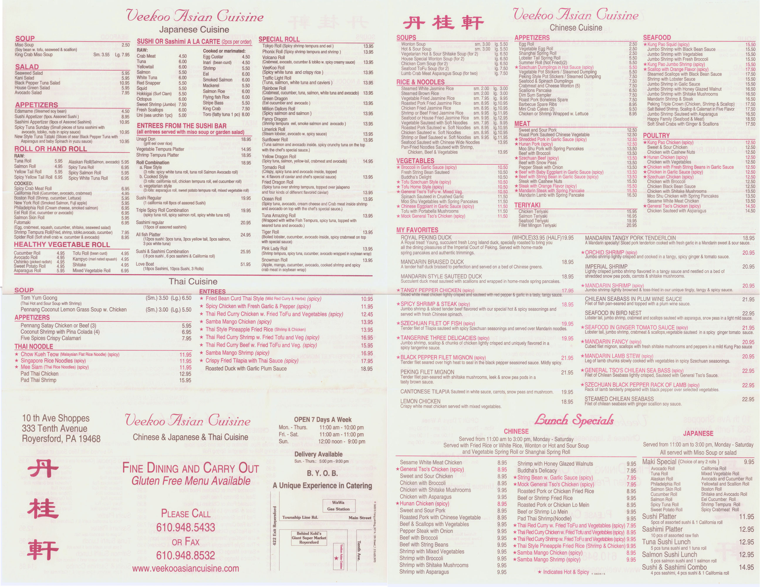 Veekoo Asian Cuisine Menu